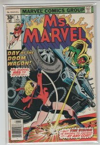 MS MARVEL (1977 MARVEL) #5 VF- A46727