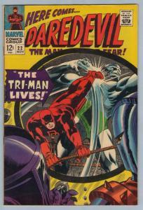 Daredevil 22 Nov 1966 VF- (7.5)