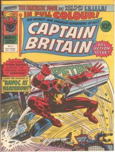 CAPTAIN BRITAIN (1976) 6 VERY FINE Nov. 1976 COMICS BOOK