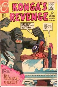 KONGAS REVENGE (1963-1964 CH) 1 (1968) F-VF COMICS BOOK