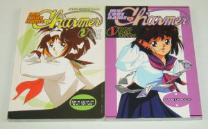 My Code Name Is Charmer vol. 1-2 complete series - studio ironcat manga set lot