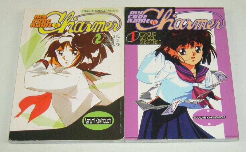 My Code Name Is Charmer vol. 1-2 complete series - studio ironcat manga set lot