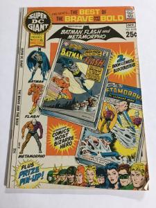 Super DC Giant S-16 Fn Fine 6.0 DC Comics