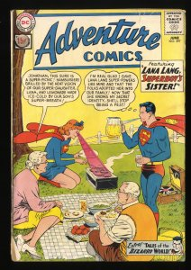 Adventure Comics #297 GD+ 2.5 DC Superman Bizarro app!