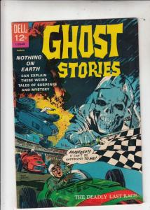 Ghost Stories #13 (Mar-66) FN Mid-Grade