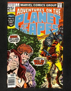 Adventures on the Planet of the Apes #7 (1976)