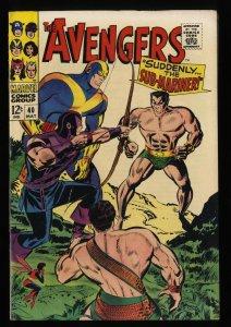 Avengers #40 FN/VF 7.0 Marvel Comics Thor Captain America