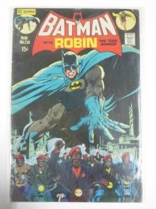 BATMAN 230 VG March 1971 Frank Robbins  black power COMICS BOOK