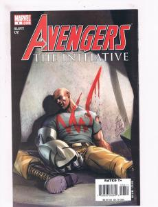 Avengers # 5 NM 1st Print Marvel Comic Book Hulk Thor Iron Man Defenders S60