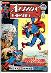 ACTION COMICS #413 1972 DC SUPERMAN 1ST METAMORPHO VG+