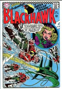BLACKHAWK #225 1966-DC! DICK DILLIN- QUEEN KILLER SHARK FN-