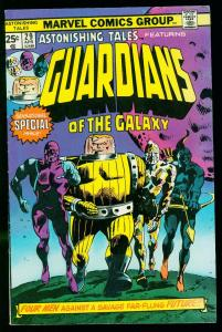 ASTONISHING TALES #29 1975-1st GUARDIANS OF THE GALAXY (reprint) HOT BOOK FN/VF