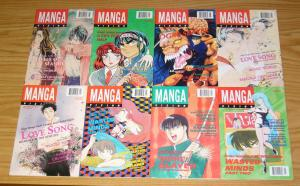 Manga Vizion vol. 2 #1-12 VF/NM complete series - viz manga anthology set lot