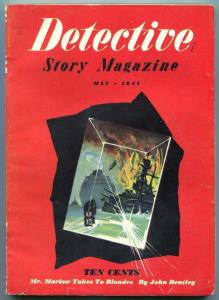 Detective Story Pulp May 1941- Mr Marlow Takes to Blondes VG+
