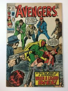 AVENGERS 81 FINE- Oct 1970 Vision, Scarlet Witch COMICS BOOK