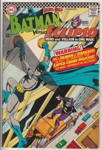 Brave and the Bold, The #64 (Feb-66) FN/VF+ High-Grade Batman