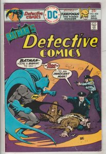Detective Comics #454 (Dec-75) VF High-Grade Batman
