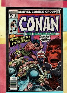 CONAN THE BARBARIAN 81