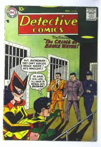 Detective Comics (1937 series) #249, VG+ (Actual scan)