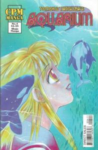 Aquarium #4 VF/NM; CPM | save on shipping - details inside