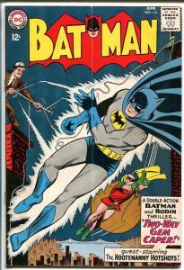 Batman #164 1964-DC Comics-Classic full length batman cover-Silver Age-VG