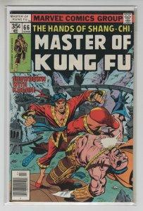 MASTER OF KUNG-FU (1974 MARVEL) #66 VF+ A96303
