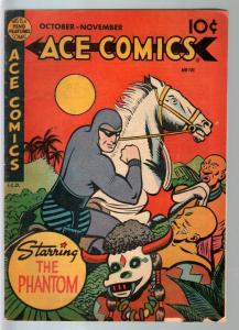 Ace #151 1949-Phantom-final issue-Rip Kirby-Blondie-Jungle Jim-VG+