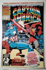 Captain America Annual #12 (1993) Marvel Comic Book J757