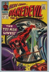 Daredevil 22 Nov 1966 FI- (5.5)
