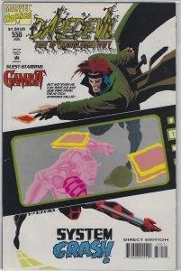 Daredevil #330 (1994)