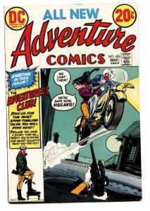 ADVENTURE COMICS #426 comic book-FIRST ADVENTURERS CLUB Vigilante VF/NM