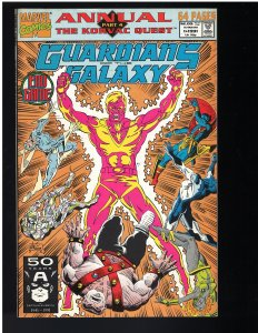 Guardians of the Galaxy Annual #1 (1991)