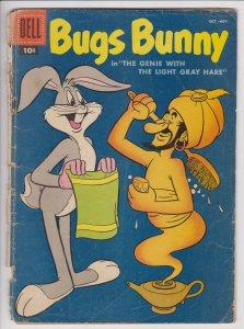 Bugs Bunny #57 (Oct 1957) 1.0 FR Dell