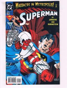 Superman #92 VF DC Comics Comic Book Jurgens 1994 DE16