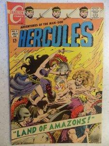 Hercules #5 (1968)