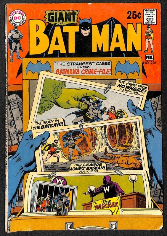 Batman #218 (1970)