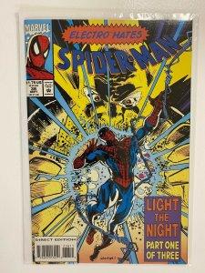 Spider-Man #38 8.0 VF (1993)