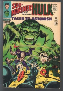 TALES TO ASTONISH 81 VF- 7.5 1st APPEARANCE OF BOOMERANG