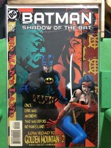 Shadow of the Bat #90 NO MAN'S LAND