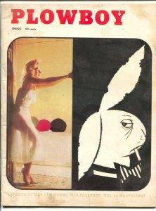 Plowboy #1 Spring 1983-1st Edition-Playboy magazine parody-wacky humor-VG