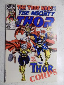 MIGHTY THOR # 440