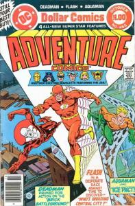 Adventure Comics #465 VG; DC | low grade comic - save on shipping - details insi