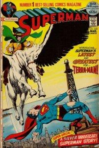 Superman #249 (ungraded) stock photo