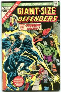 Giant-Size Defenders #5 1975-3rd GUARDIANS OF THE GALAXY FN