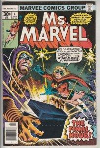 Ms. Marvel #4 (Apr-77) VF/NM High-Grade Ms. Marvel