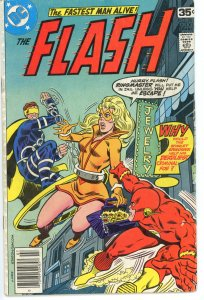 Flash 263  VG