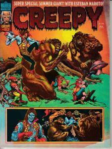 CREEPY MAGAZINE #82 (1976) MONTAGE COVER VERY GOOD (4.0)