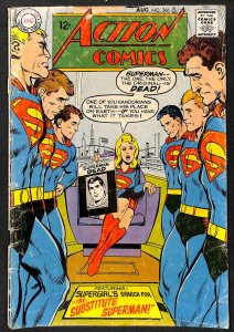 Action Comics #366 (1968)