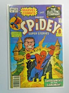 Spidey Super Stories #26 1st Series 3.0 (1977)