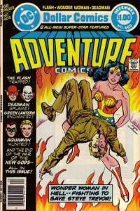 Adventure Comics (1938 series) #460, VF- (Stock photo)